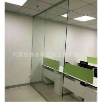 东莞办公室玻璃隔断公司