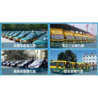 深圳燎原星3GGPS 定位跟踪器支持远程定时拍照 车辆油耗检测 谷歌地图查车等