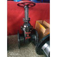 贵州Z41T-10/16 DN300铸铁球阀厂家 闸阀多少钱jg