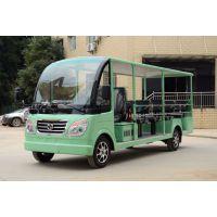 风扬燃油观光车FYEV-GD14 1.5L排量内燃观光游览车