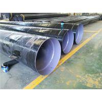 DN200新型输水管道承插式涂塑钢管