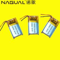 401020 50毫安聚合物锂电池 蓝牙耳机充电电池