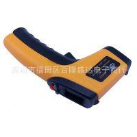 正品标智GM320红外线测温仪 手持式红外测温仪 测温枪 测温仪