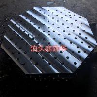 厂家定制三维焊接平台 机器人平台夹具附件 多孔三维柔性焊接平板