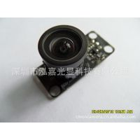 厂家低价出售360度全景高清摄像头600线AV