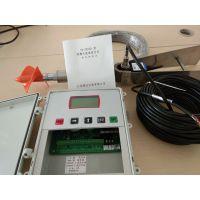 流速流向测量三维数字罗盘测量型便携式TD-ZXZCS在线流速流向仪