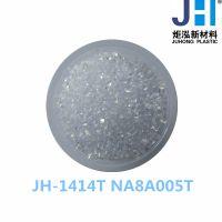 供应PC/JH-1414T替代沙伯基础(原GE)/EXL1414T 耐寒抗冲击