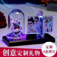男生生日礼物个性diy手工创意闺蜜韩国送女朋友的成人定制作照片