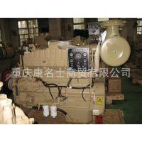 柴油发电机修理 SO45159柴油发电机修理 KTA19-G3柴油发电机修理