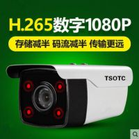 H265网络高清1080P监控器家用手机室外夜视摄像头监控设备