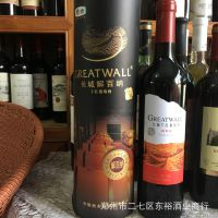 红酒批发团购 中粮酒业 长城沙弧解百纳干红葡萄酒 黑桶