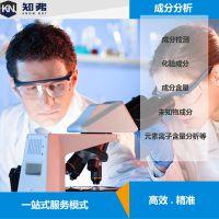 石墨纸 导电石墨纸 检测分析 各类石墨纸配方还原 工业诊断