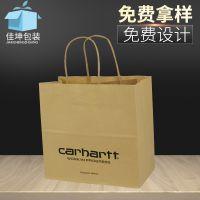 厂家直销手提纸袋定做 方底环保牛皮纸袋子定制 服装购物纸袋