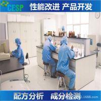 洁面膏  配方分析 产品检测 洗面奶 工艺指导 配方解密