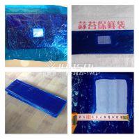 全自动高周波塑胶熔接机 塑料硅窗保鲜袋自动化热合成型 缠绕式保鲜袋自动热合机