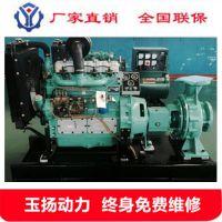衡阳20kw水泵式发电机 大坝湖泊防洪灌溉型电源 20千瓦可移动式