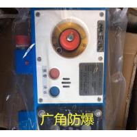 原厂正品天津贝克电气KTK1D扩音电话 价格优惠