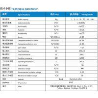 天沐传感器 TH5 现货 授权代理