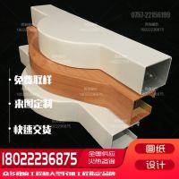 供应东莞铝方通 室内墙面隔断弧形木纹方通厂家