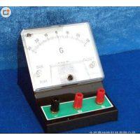 豪纳特HNT-J0408型教学用直流电压表