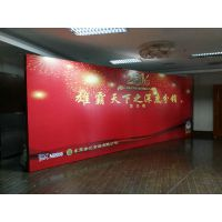 东莞展览公司提供东莞年会背景会议背景搭建安装出租租赁服务