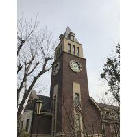 供应定制康巴丝室外智能建筑塔钟钟楼大钟