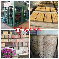 郑州天匠步道砖机 PC仿石砖机厂家 全自动3-15面包透水砖机械