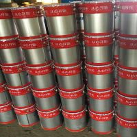 深泽县碳纤维胶 碳布胶生产厂家 A级改性环氧树脂碳纤维浸渍胶