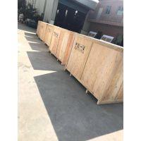 专业胶合板木箱厂家,需要可联系永盛木箱,出口木箱