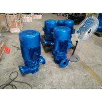 温州ISG工程离心泵厂家