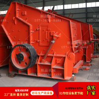 「厂家直供」巩义小型150型石灰石颚式破碎机时产5吨_顺赢机械