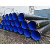 TPEP防腐钢管的特征