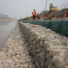 河道护坡石笼六角格宾网箱挡墙 编织铁丝网镀锌防洪铅丝石笼网厂家哪家好
