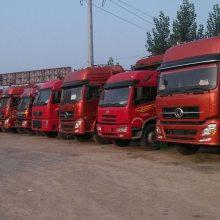 北京到全国货运物流长途搬家搬厂整车零担大件托运