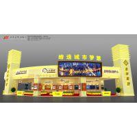 长沙服务好的展览公司 设计搭建一体的展览公司 特装展位设计搭建