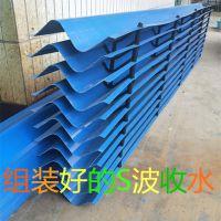 收水器厂家直销V型S型M型各种型号 尺寸定制厂家直销