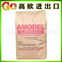 PPA/美国阿莫科/A-4122 加纤22%PPA 增强级 耐高温 PPA尼龙原料