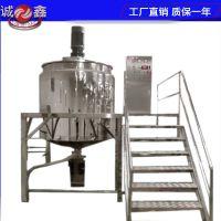 广东搅拌罐化工液体加热搅拌机器诚鑫机械直销