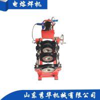 山东创铭品牌200双柱CHMS63-200热熔对接焊机宽夹具,数显加热板pe管塑料熔管道专用机器设备