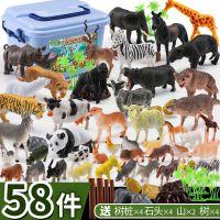 儿童野生动物园恐龙玩具套装仿真动物模型熊猫老虎狮子男孩3-6岁