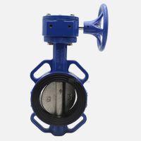 般德质保两年宽边橡胶球铁蜗轮蝶阀D371X-16Q DN150