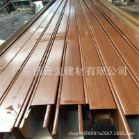 木纹铝方通吊顶厂家直销_广东铝方通吊顶厂家
