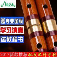 JSH竹笛精品横笛子乐器单插成人学生初学演奏笛苦竹笛直笛