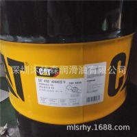 卡特液压油CAT HYDO  10号高级液压油 309-6940挖掘机专用抗磨油