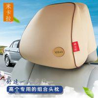 汽车头枕 记忆棉高个子车用护颈枕 车座椅背靠枕头 四季通用定制