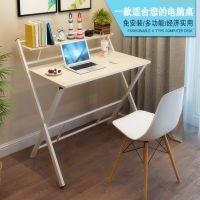 电脑台式桌家用简约经济型卧室书桌可折叠简易学生写字台单人桌子