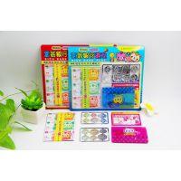 幼儿园富翁银行游戏币学校计数币初学仿真纸币认知学习钱币教材教