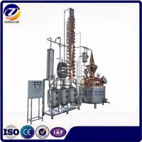小型电加热蒸馏设备 白酒酒厂酿酒设备 白酒优化机器装置