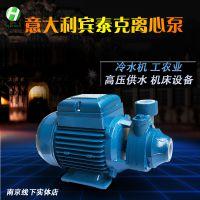 意大利宾泰克PMT80机床冷却循环泵高压离心泵冷水机专用水泵380V