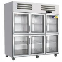 美厨六门冷藏保鲜展示柜BS1.6G6